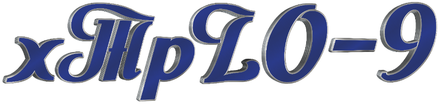 Silver And Blue 3D Graphic Text v01